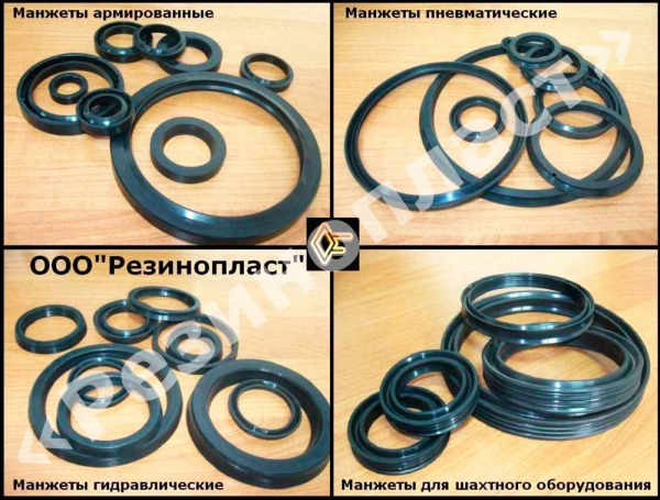 Rubber sealings